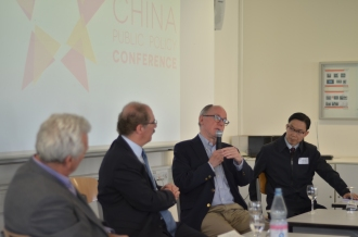 Photo Credit: china Public Policy Conference