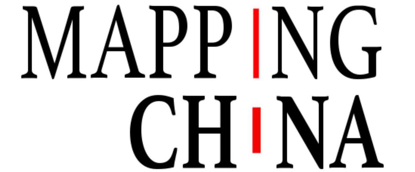 Mapping China