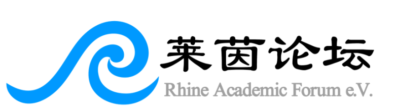Rhine Academic Forum Logo